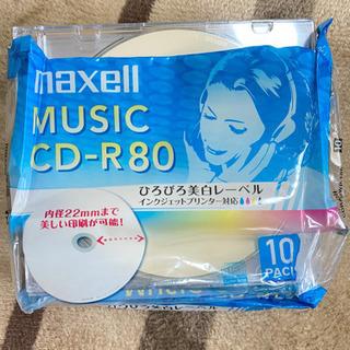 music CD-R 80 の画像
