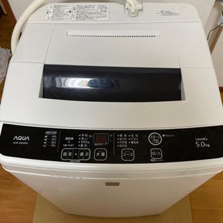 洗濯機 AQUA 5.0㎏