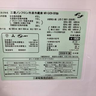 26日まで限定 冷蔵庫 三菱 415L 引き取り限定 - 池田市
