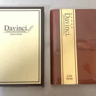 【新品・未使用】ダヴィンチ 聖書サイズ システム手帳