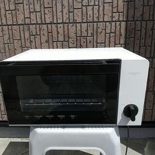ニトリ オーブントースター 2015年製