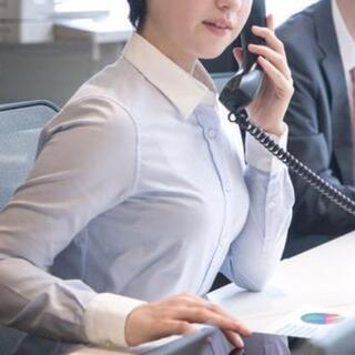 【お得】事務代行 秘書代行サービス