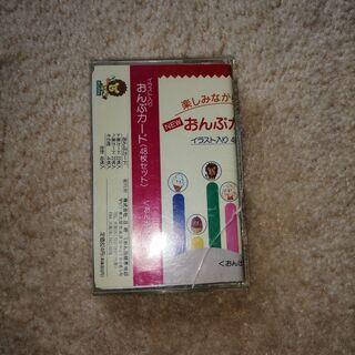 ヤマハ 音楽教室 音符カード