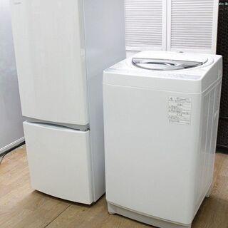 h大きめ東芝家電2点セット 冷蔵庫153L / 洗濯機7.0㎏ ...