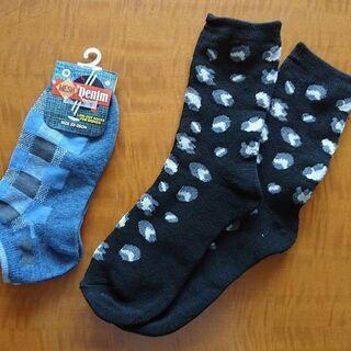 【未使用品】女性用の靴下2足セット