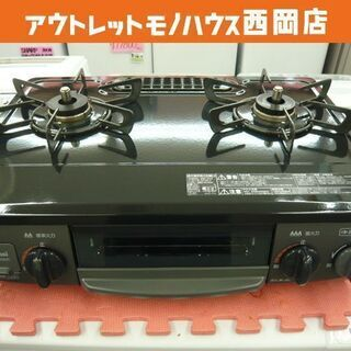 LPガス用 ガステーブル 2019年製 リンナイ 右側強ダイヤル...