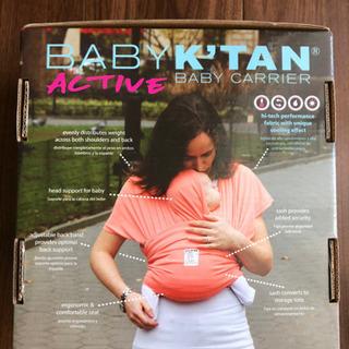 値下げbaby k'tan active XS size ケターン