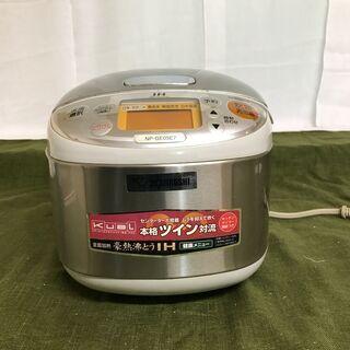 ZOJIRUSHI 象印 極め炊き IH炊飯ジャー NP-…