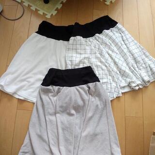 Lサイズスカート各50円
