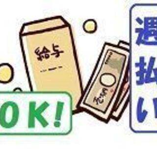 【月収18万円以上可能】プリンター等の修理作業 土日祝休み 人気...