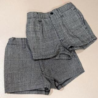 日本製 130 ウール混 半ズボン 2枚