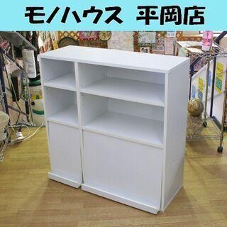 フラップ式収納 ラック 棚 フラップ扉 ホワイト 幅91×奥行3...