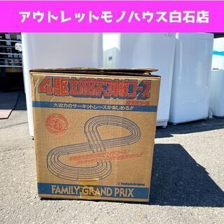 当時物 現状品 ツクダオリジナル ミニ四駆コース 4駆立体8の字...