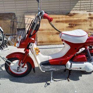 。原付きバイク売ります。旧原チャリ ホンダ カレン
