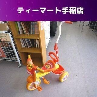 アンパンマン 折りたたみ幼児三輪車 押し棒 ハンドル付き