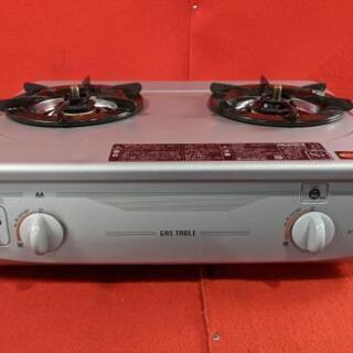 リンナイ LPガスコンロ RTS-337-2FTS-R 2020年製