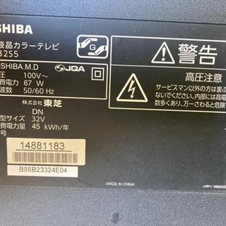 TOSHIBA/REGZA/32インチ/13年