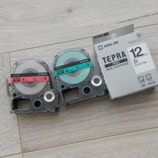 テプラテープ