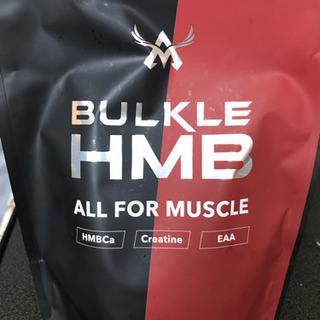 BULKLE HMB