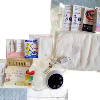 出産準備 ベビー用品 哺乳瓶 おくるみ 搾乳機 お産パッド…