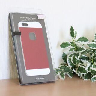 新品 iPhon6カバー メタル系レッド スマホカバー ①