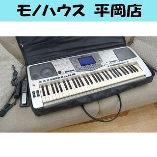YAMAHA 61鍵盤 電子キーボード PSR-2000 POR...