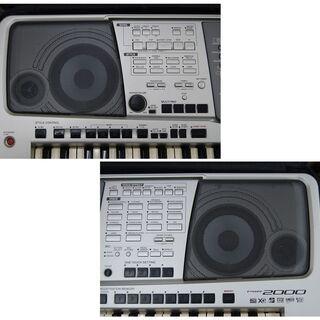 YAMAHA 61鍵盤 電子キーボード PSR-2000 PORTATONE シンセサイザー ACアダプタ・ペダル・ソフトケース付き ヤマハ ポータトーン 札幌市 清田区 平岡 - 楽器
