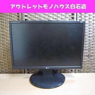 LG 19インチ ワイド液晶モニター L194WT-BF PCモ...