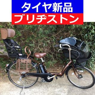 D11D電動自転車M05M☯️ブリジストンアンジェリーノ長生き8...