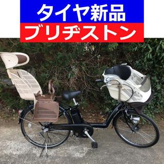 D11D電動自転車M54M☯️ブリジストンアンジェリーノ4アンペア