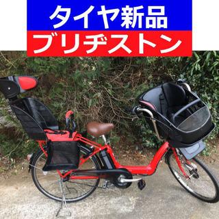 D11D電動自転車M66M☯️ブリジストンアンジェリーノ長生き8...