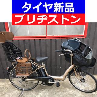 D14D電動自転車M42M☯️ブリジストンアンジェリーノ長生き8...