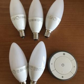 IKEA トロードフリ E17電球×5リモコンセット led 照明