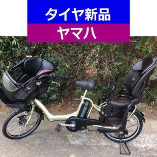 D14D電動自転車M31M☯️ヤマハキッス20インチ長生き8アンペア