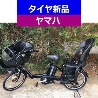 D14D電動自転車M26M☯️ヤマハキッス20インチ長生き8アンペア