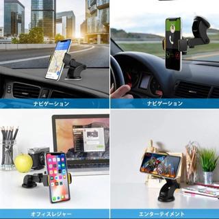 無料★車載 吸盤式 360度回転 携帯電話 スマートフォン タブレットホルダー - 売ります・あげます