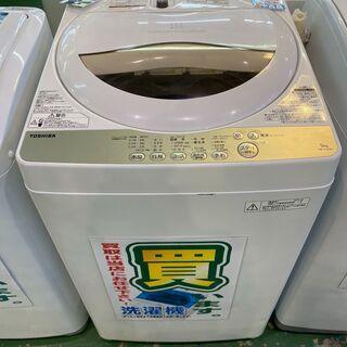 【愛品館八千代店】東芝 2016年製 5.0㎏ 全自動洗濯機 A...