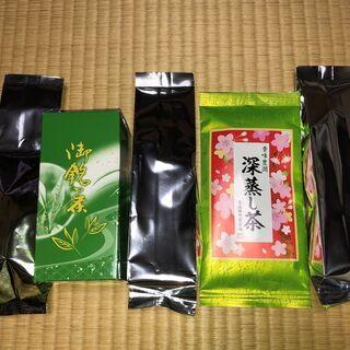 日本茶の詰合せ 4種5点