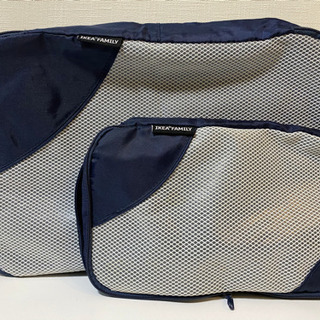 無料★IKEA イケア メッシュ 衣類收納バッグ ポーチ 2点 旅行 出張 小物入れ - 京都市