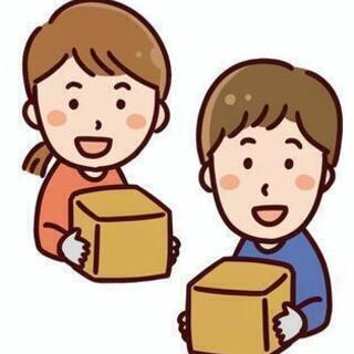【現金日払!高時給】4月24日(土)軽作業!面接無し☆