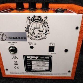 美品 オレンジ クラッシュ ミニ ORANGE CRUSH MINI GUITAR AMPLIFIER COMBO ギター 札幌市 中央区 - 楽器