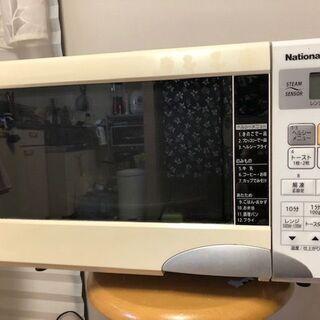 オーブン電子レンジ(ナショナル)完動品