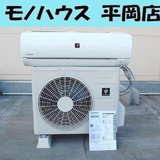 札幌市内近郊限定 シャープ ルームエアコン AY-E22EX プ...