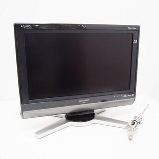 20V型液晶テレビ ブルーレイ再生可能 リモコンなし (L…