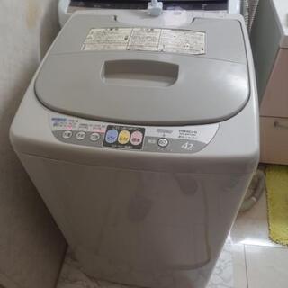 無料‼️もらってください日立洗濯機4.2kg
