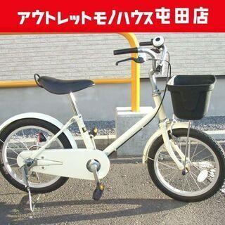 MUJI/無印良品 良品計画 16インチ 子供用 自転車 シンプ...