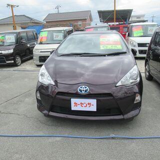 自社で分割で車が買えます。トヨタ アクア 人気車種ハイブリット