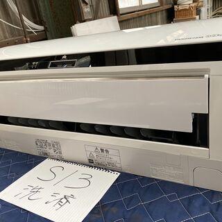 S13.日立,ステンレスクリーン,標準工事費込み,RAS-E40...