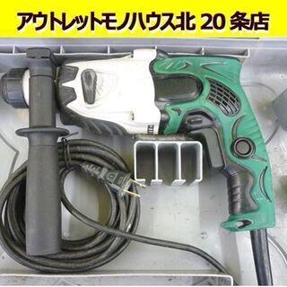 ☆ロータリーハンマードリル DH18PB 日立工機 Hitac...