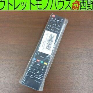 新品 代用リモコン RE-STA 三菱 テレビ REAL  MI...